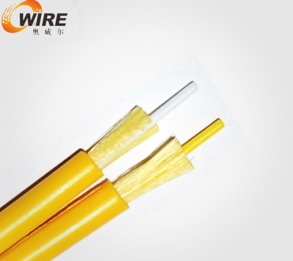 2 core single mode of bundled optical fiber cable